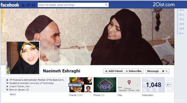 نظر نوه امام (ره) در مورد فیس بوک
