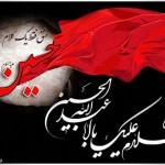 تاریخچه عزاداری برای امام حسین در ایران