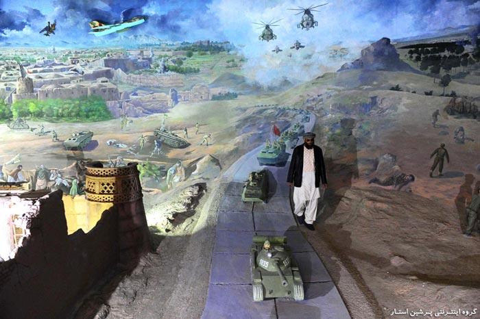 گزارشی از موزه جنگ افغانستان