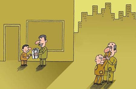 کاریکاتورهای جالب و دیدنی عید نوروز