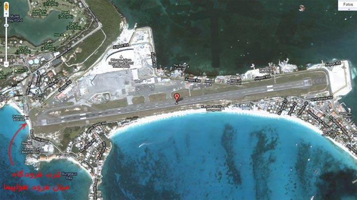 ساحل ماهو خر ناک ترین ساحل دنیاست.