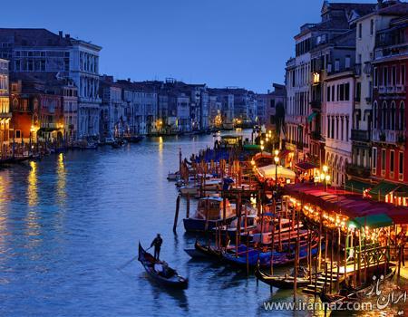 گشت و گذاری در زیباترین شهرهای جهان