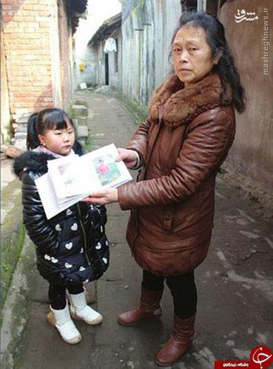 بیماری عجیب این دخترچینی مانع رشد او شده است!