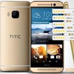 گوشی اچ تی سی وان ام ۹ (HTC One M9)