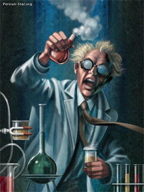 شجاع ترین و جان سختترین دانشمندان جهان
