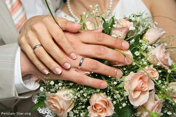 ده نکته مهم که قبل از ازدواج باید به آنها توجه کنید.