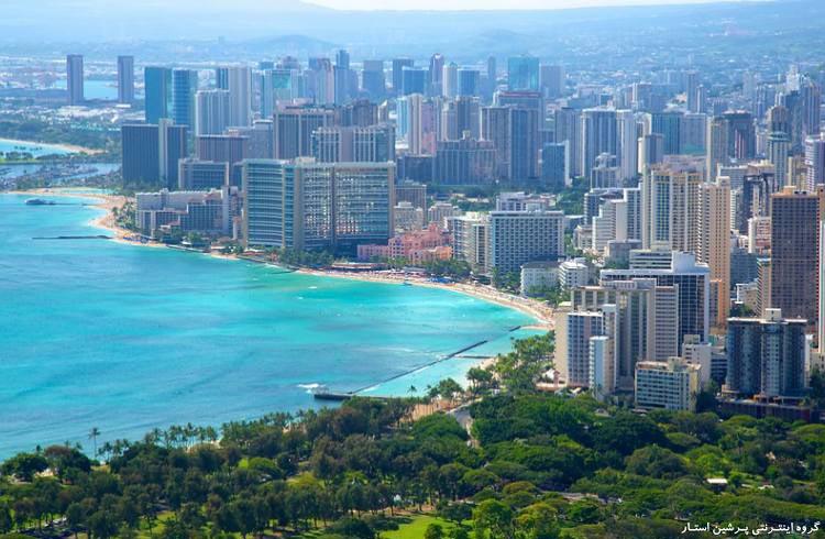 هونولولو (Honolulu)، هاوایی- تمیزترین شهرهای دنیا