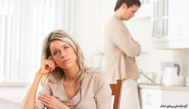 تهدید های رابطه زناشویی