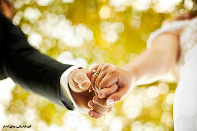 دانستنیهای آموزنده درباره ازدواج