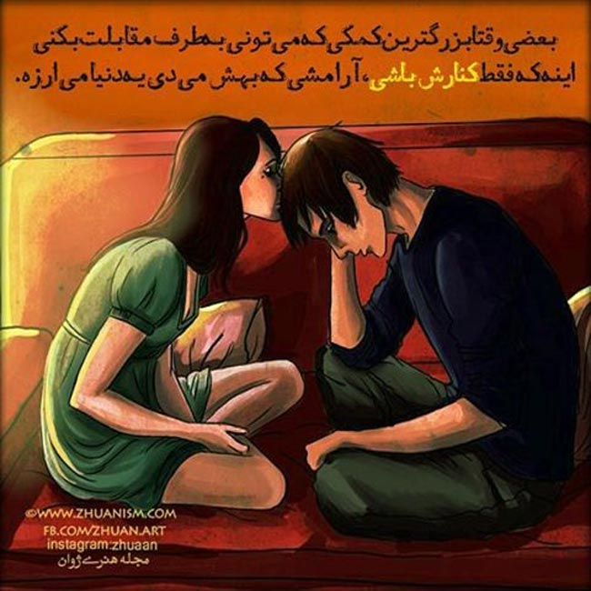 زیبا ترین تصاویر رمانتیک و احساسی