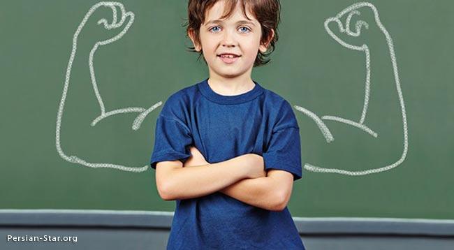 روشهای تقویت اعتماد به نفس کودکان