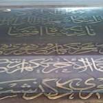 ماجرای نبش قبر نادر شاه