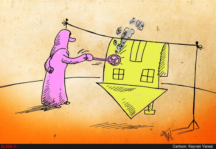 کایکاتورهای خانه تکانی