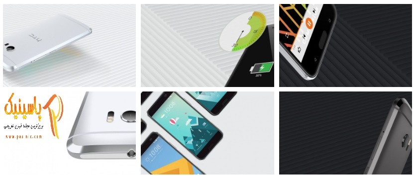HTC 10 رسما معرفی شد