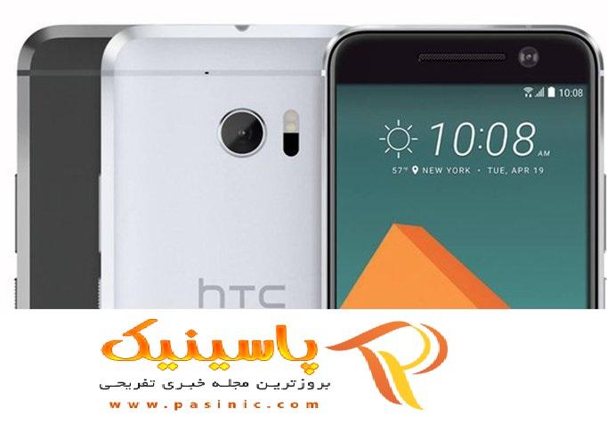 گوشی HTC 10 رسما معرفی شد