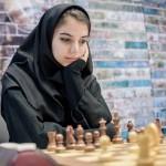 سارا خادم الشریعه استاد بین المللی شطرنج ایرانی