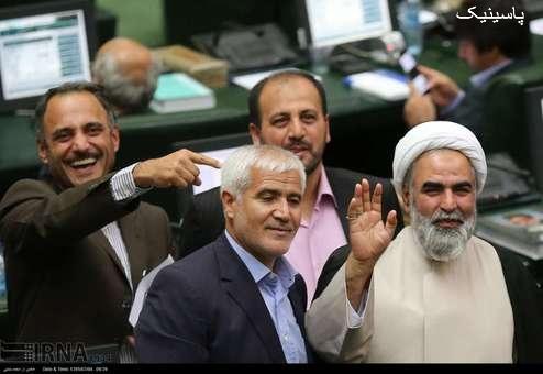 عکس یادگاری نمایندگان مجلس نهم