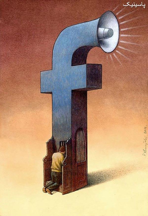 تاثیر فضای مجازی بر زندگی به روایت طنز و کاریکاتور
