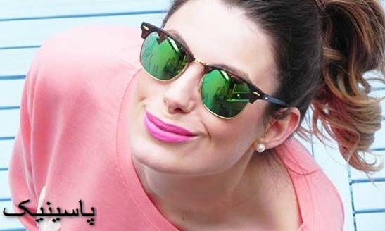 نحوه انتخاب عینک آفتابی استاندارد