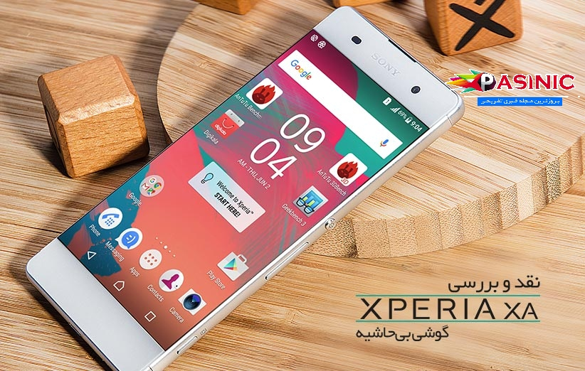 مشخصات فنی گوشی سونی اکسپریا XA