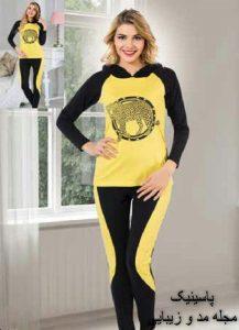 مدل لباس خانگی شیک