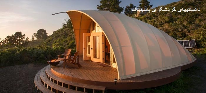 هتل مجلل قابل حمل ساخته شد