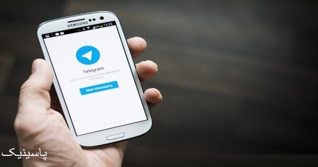هک شدن تلگرام چگونه است ؟