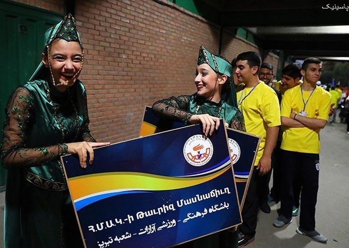 افتتاحیه بازی های ورزشی ارامنه کشور