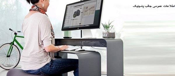 طریقه درست نشستن پشت کامپیوتر