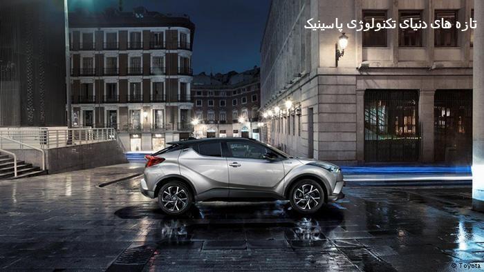 نمایشگاه خودرو پاریس ۲۰۱۶