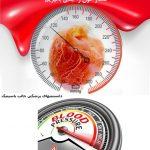 جدیدترین روش درمان فشار خون بالا