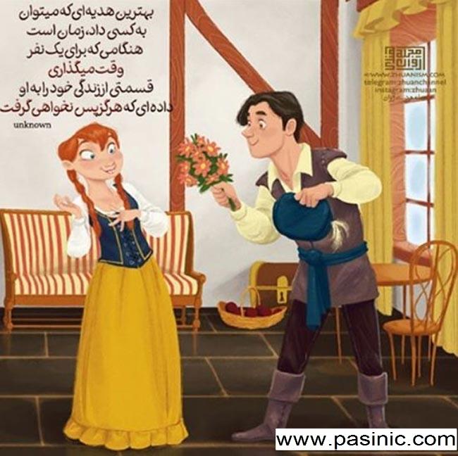 رمانتیک ترین جملات عاشقانه