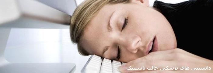 سندرم خستگی مزمن چیست ؟