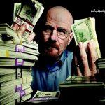 روشهای درآمد زایی بازیگران ایرانی