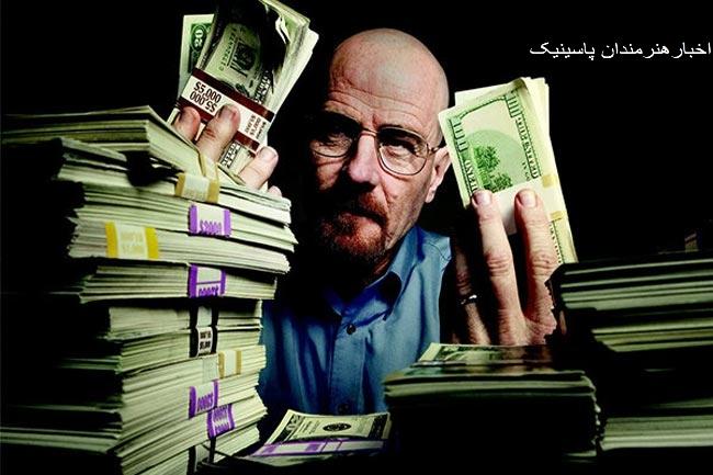 درآمد بازیگران ایرانی از کجا تامین میشود؟