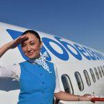 پوشش زنان مهماندار هواپیما در خطوط هوایی مطرح جهان