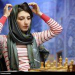 مسابقات قهرمانی شطرنج بانوان جهان در تهران