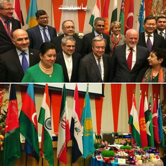 تصویری از سفره هفت سین ایرانی در مقر دائمی سازمان ملل