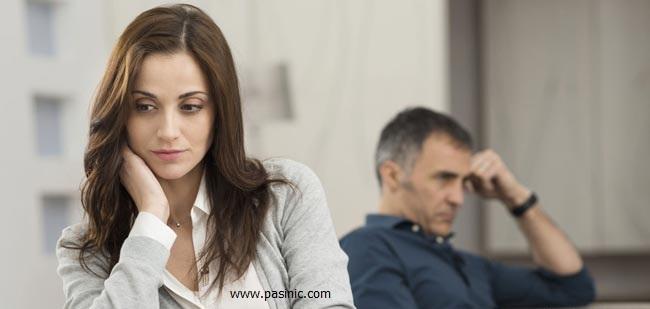 پنهان کاری زن از شوهر در زندگی زناشویی