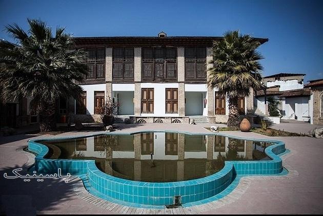 خانه کلبادی ساری مکانی زیبا و قدیمی درمرکز شهر ساری