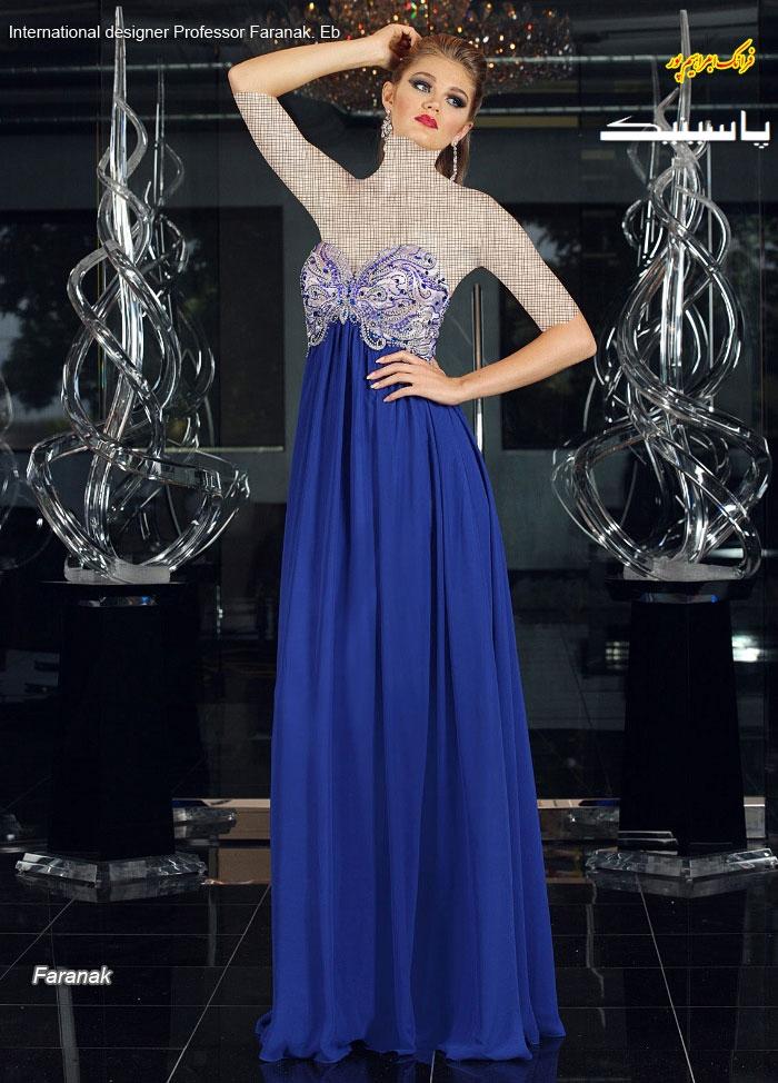 لباس مجلسی بلند شیک جدید