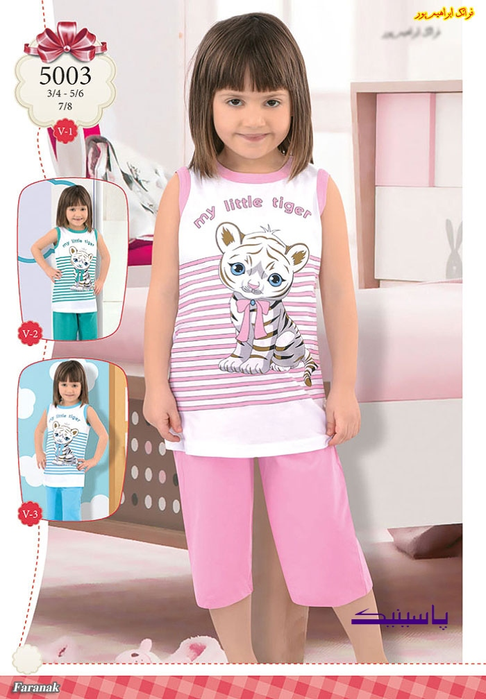 مدل های تی شرت بچه گانه دخترانه