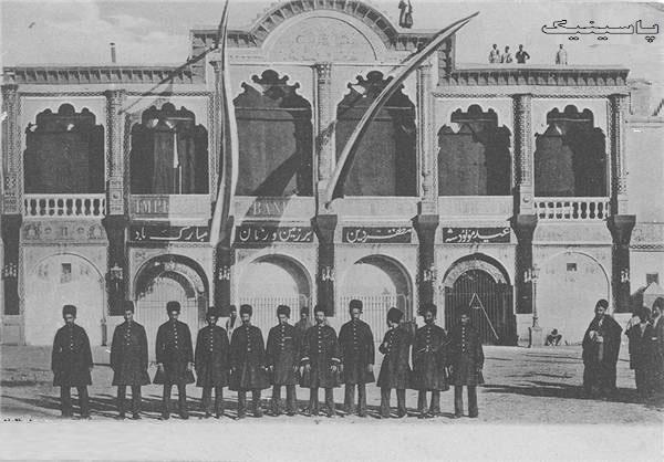 حذف شرط: عکس هایی از طهران قدیم عکس هایی از طهران قدیم