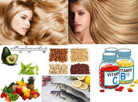 مواد غذایی تقویت کننده موی سر