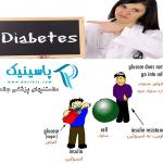 چگونه بیماری مقاومت به انسولین را درمان کنیم ؟