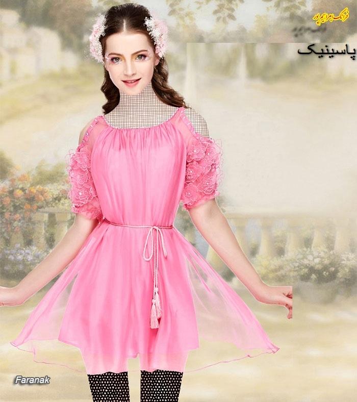 جدیدترین مدل های لباس عصر دخترانه 2017