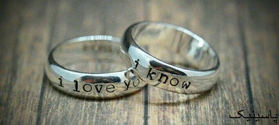 مدل حلقه ازدواج ست عروس و داماد