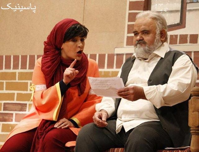 ایش کمدی مش اکبر و دختراش با کارگردانی و اجرای اکبر عبدی به روی صحنه رفت | مجله خبری تفریحی پاسینیک