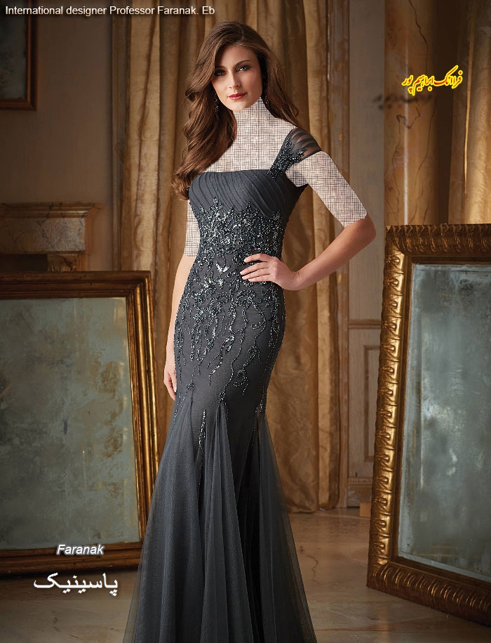 مدل های لباس مجلسی بلند و شیک زنانه