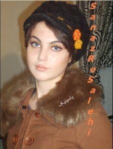عکس های ساناز صالحی زیباترین دختر ایران